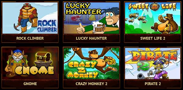 Игровые автоматы Гаминаторы - особенности онлайн игры на деньги