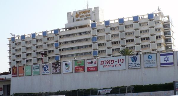 Как выбрать хорошую клинику в Израиле